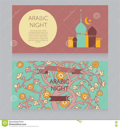 beautiful invitation templates beautiful invitation template for arabian