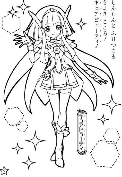 leatherface coloring pages google search coloring pretty cure coloring pages google search cake ideas