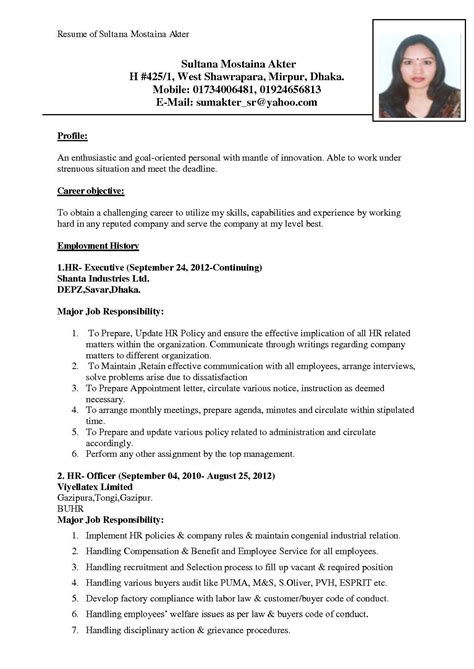 sle of resume objectives for factory worker resume sle for factory worker luxury best career