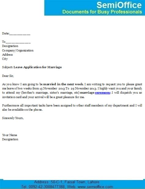 leave application leave application for marriage