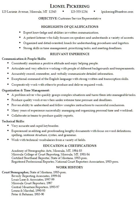 Resume Abilities And Skills Exles by Resume Skills And Abilities Exle Berathen