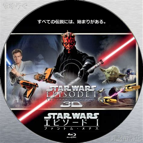 Kaos Starwars The Awakens wars 7 dvdラベル