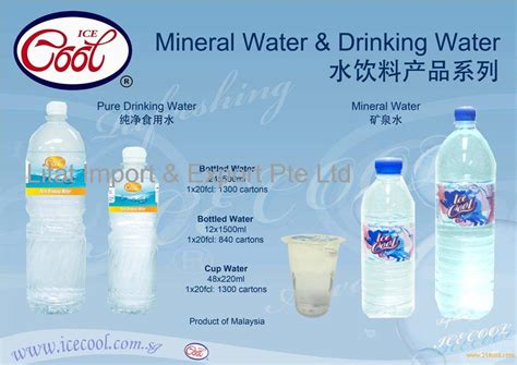 where to buy water in singapore water products singapore water supplier