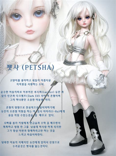 jointed doll wiki petsha jointed doll wiki fandom powered by wikia