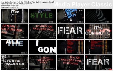 eminem guts over fear mp3 хип хоп портал 187 страница 32
