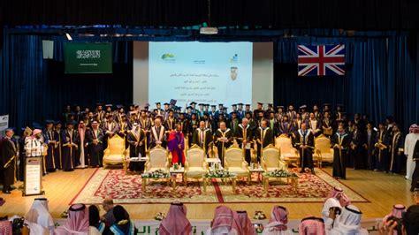 lcg joined   university  hull  celebrate saudi graduation lincoln college