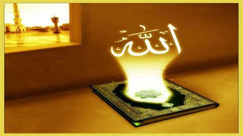 download mp3 alquran nul karim koran karim the noble quran download mp3