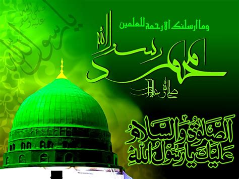 google islamic wallpaper islamic wallpaper android apps on google play
