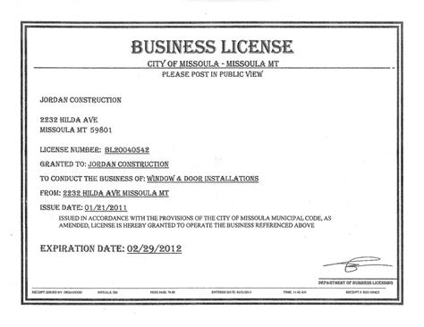 business license template business license template best business plan template