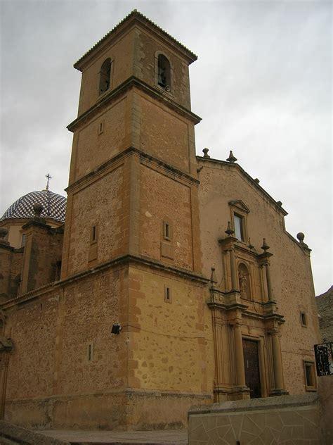 iglesia de san pedro church of nuestra se 241 ora de la esperanza wikipedia
