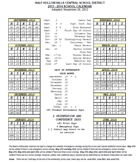 8 Best Images Of Printable 2013 14 School Calendar 2013 14 Calendar Template Printable School Best Photos Of Free Printable Attendance Calendar 2013 School Attendance Calendar Printable