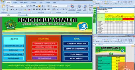 Software Lp2p aplikasi pengolahan nilai dan raport mi kurikulum 2013