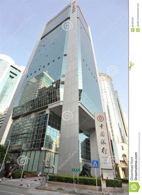 bank of china stock bank of china editorial stock image image 20190449