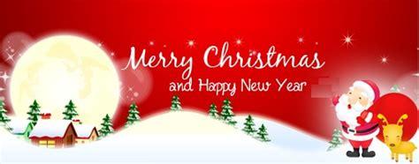 desain kartu ucapan natal dan tahun baru cdr 224 ucapan selamat natal tahun baru bahasa indonesia