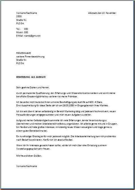 Bewerbung Als Aushilfe Burger King 7 Richtige Bewerbung Schreiben Deckblatt Bewerbung