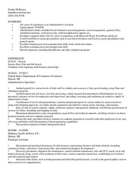 Bullet Style Resume.Bullet Style Resume. Cover Letter