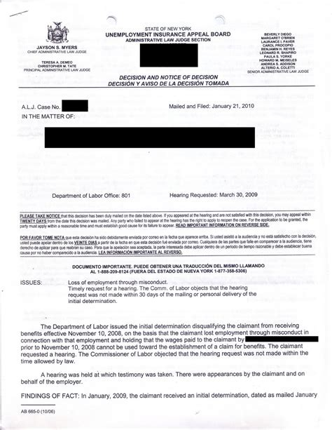 Unemployment Appeal Letter Sle Ny a lawyer s jon michael probstein esq august 2010