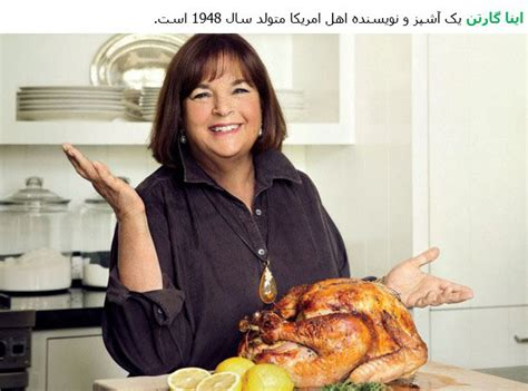ina garten net worth top 12 richest chefs in the world news page 6