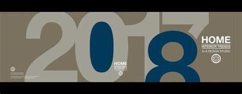 product design trends 2017 a a home interior trends a w 2017 2018 mode