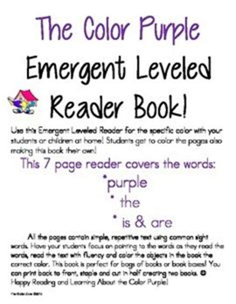 the color purple book grade level emergent reader books on leveled readers
