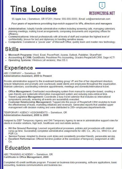Best Sample Resume 2016   Sample Resumes