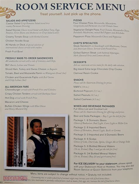 in room dining menu room service menu the disney cruise line