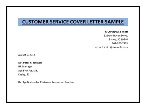 customer service cover letter sle pdf
