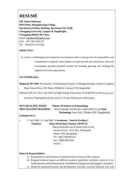 national sales resume sales sales lewesmr