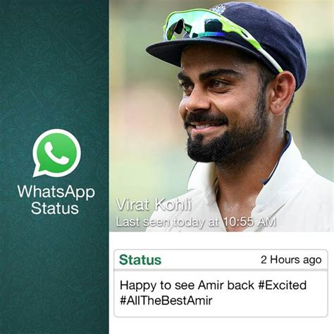 dummy 187 how to using whatsapp on a whatsapp status whatsapp status of cricketers just ahead of eng v pak test crictracker
