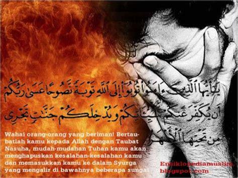 repentance nasuha religious