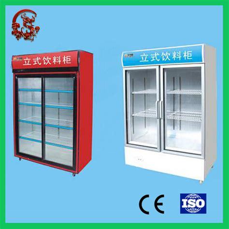 energy drink fridge energy drink display fridge energy drink fridge