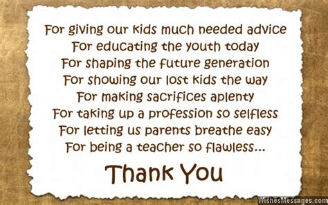 thank you letter to an inspirational thank you quotes from students quotesgram