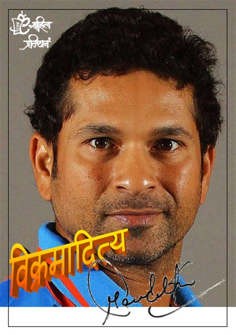 sachin tendulkar biography ebook free download vikramaditya marathi book on sachin tendulkar न टभ ट