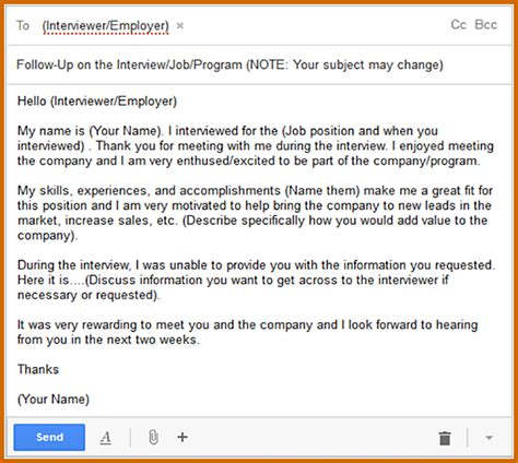 10 follow up email to schedule an interview lease template