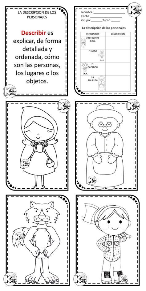 pdf libro de texto botanical drawing in color descargar descripci 243 n de personajes para primer y segundo grado de primaria educaci 243 n primaria