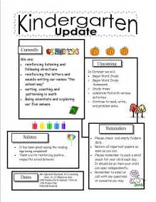 Kindergarten Newsletter Template by Quotes For A Parent Newsletter Quotesgram