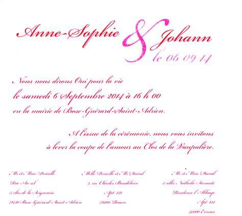 Exemple De Lettre D Honneur Texte Invitation Au Vin D Honneur Mariage Votre Heureux