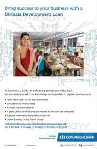 bank loans for starting a business start your new business with commercial bank diribala
