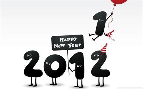 frases feliz a 241 o nuevo 2012