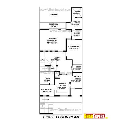 sle floor plans with dimensions design for 20x50 plot size house map design sle for sale