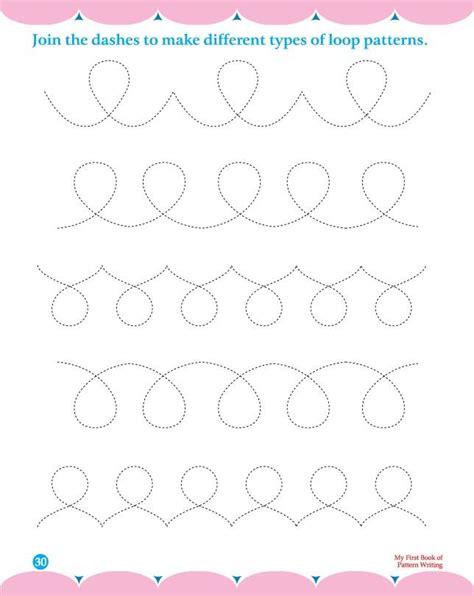 cursive pattern writing worksheets for kindergarten 52 best images about summer worksheets on pinterest
