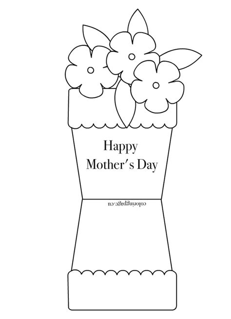 preschool mothers day card template free printable coloring pages for any occasion toddler