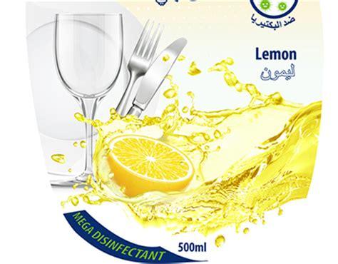 label design for dishwashing liquid biotol dishwashing liquid packaging design on behance