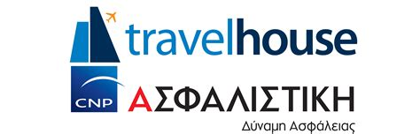 House Of Travel Travel Insurance 28 Images 6 Things Of Travel