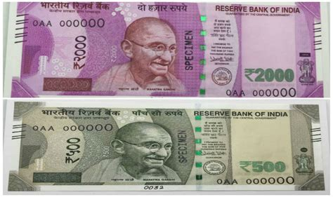 new rs 500 rs 2000 rupee notes look rbi to launch new rs 500 rs 2 000 notes from today