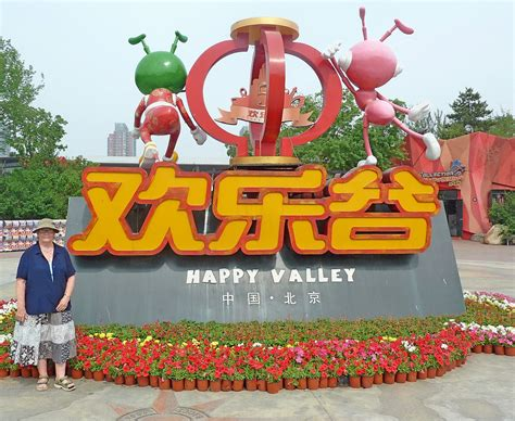 theme music for happy valley happy valley amusement theme park the world
