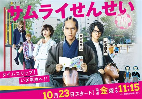 film action sub indonesia samurai sensei live action subtitle indonesia dramaku