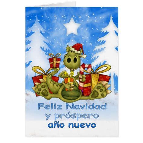 weihnachtskarte spanisch card feliz navid zazzle