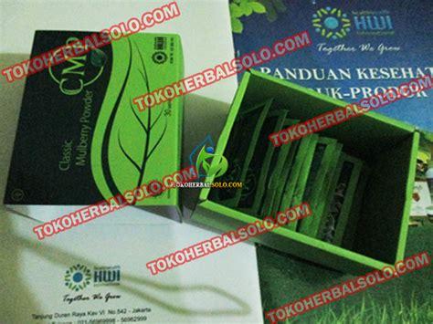 Cmp Hwi Pelangsing toko herbal jual cmp klorofil promo 140rb herbal pelangsing tubuh toko herbal