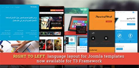 joomla blog layout ordering not working right to left rtl language layout for joomla templates